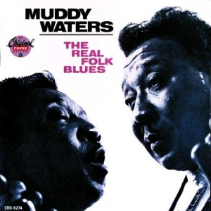 muddy-waters-cover-art04